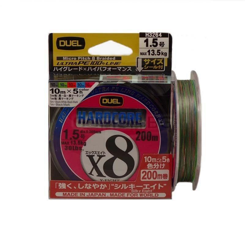 Плетено влакно DUEL Hardcore X8 Multi Color 300m.
