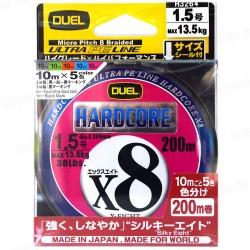 Плетено влакно DUEL Hardcore X8 Multi Color 300m. 2