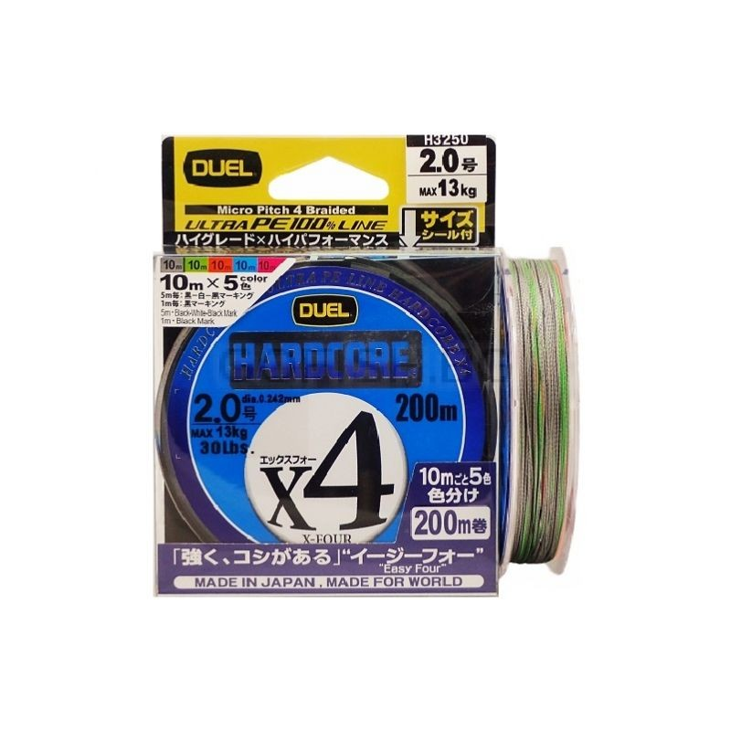 Плетено влакно DUEL Hardcore X4 Multi Color 200m.