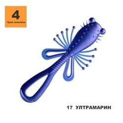 Силиконова примамка Toirtap Lasso 3,5″-17-4