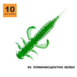 Силиконова примамка Toirtap Fish Killer 2″-9-10