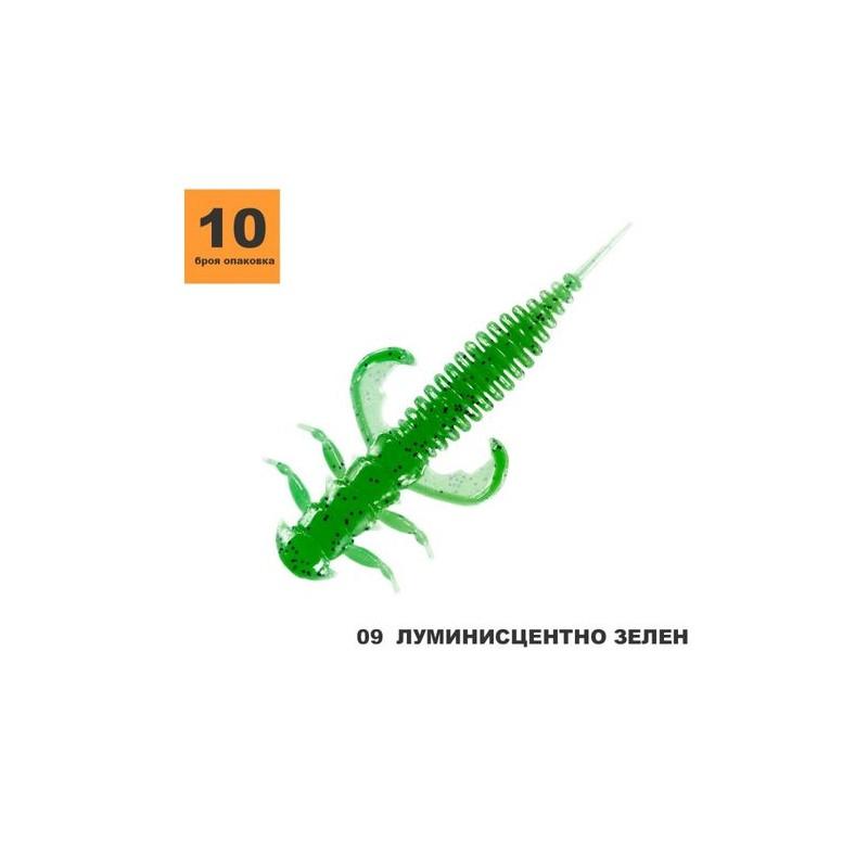 Силиконова примамка Toirtap Fish Killer 2″-9-10