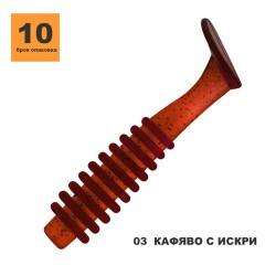 Силиконова примамка Toirtap Vibrohvost T2″-3-10